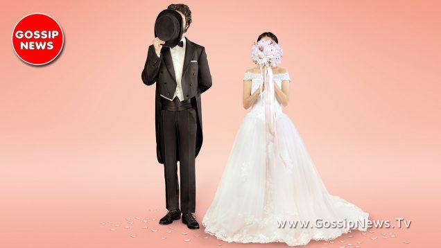 matrimonio prima vista