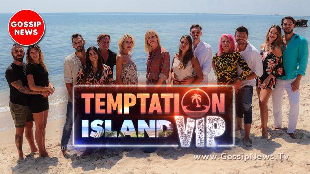temptation island vip inizio
