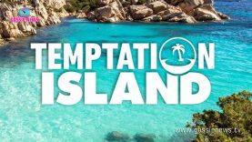 Temptation Island: Raffaella Mennoia Spoilera La Nuova Edizione!